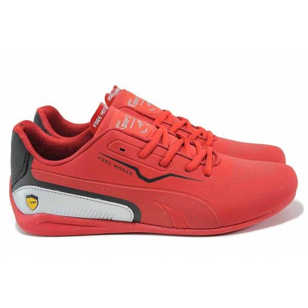 Мъжки спортни обувки с еластично ходило / ТЯ 7070 червен / MES.BG