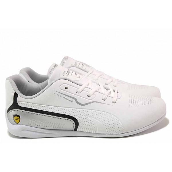 Мъжки спортни обувки с олекотено и еластично ходило / ТЯ 7070 бял / MES.BG