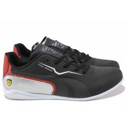 Мъжки спортни обувки с олекотено и еластично ходило / ТЯ 7070 черен-червен / MES.BG