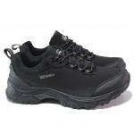Леки мъжки маратонки, водоустойчиви, протектор, класически / АБ WT 06-21 черен / MES.BG