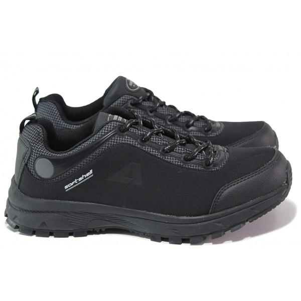 Леки юношески маратонки, водоустойчиви, защитени пръсти и пета / АБ HL 04-20 черен-сив / MES.BG