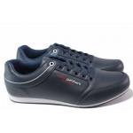 Мъжки спортни обувки, връзки, олекотена подметка / ЛГ 672 т.син / MES.BG