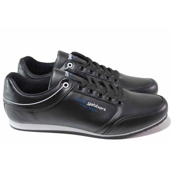 Олекотен модел мъжки спортни обувки, комфортно ходило, връзки / ЛГ 672 черен / MES.BG