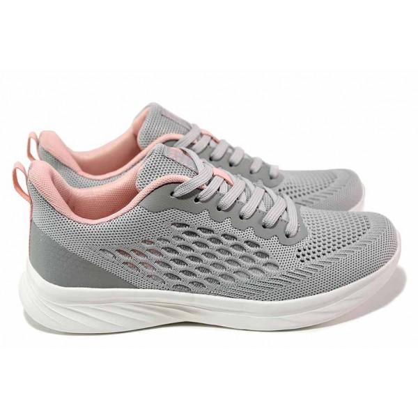 Олекотен модел дамски маратонки, дишаща материя, връзки / АБ HA 06-21 сив-розов / MES.BG