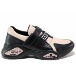 Актуален модел спортни обувки, анатомични, олекотени / МИ 513-03-69 черен-пудра / MES.BG