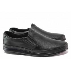 Анатомични мъжки обувки с ластик, естествена кожа, гъвкаво ходило / МИ 102 черен / MES.BG