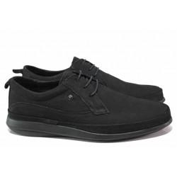 Анатомични мъжки обувки от естествен набук, олекотено и еластично ходило / МИ 101 черен / MES.BG