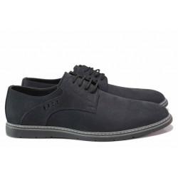 Ежедневни мъжки обувки, естествен набук, шито анатомично ходило / ЛД 382 черен / MES.BG