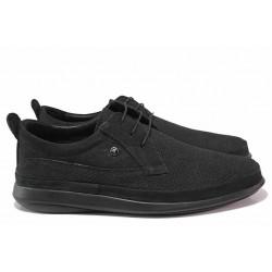 Анатомични мъжки обувки, естествен набук, кожени стелка и хастар / МИ 101 черен-перфорация / MES.BG