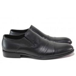 Елегантни мъжки обувки с ластик, естествена кожа, анатомични / МИ 2007 черен / MES.BG