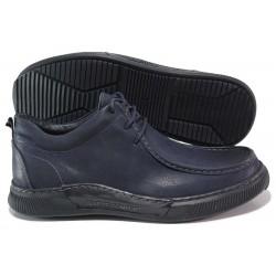 Мъжки обувки, естествена кожа, мокасини, анатомични, шити / МИ 182-19 т.син / MES.BG