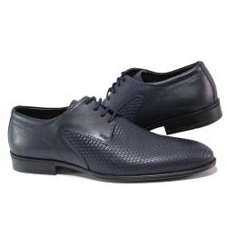 Олекотен модел мъжки обувки, естествена кожа, анатомични / МИ 2001 т.син / MES.BG