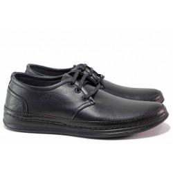 Анатомични мъжки обувки, естествена кожа, гъвкаво ходило, олекотени / ТЯ 106 черен-бордо / MES.BG