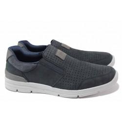 Немски мъжки обувки от естествен набук, ANTISTRESS ходило / Rieker 16455-14 син / MES.BG