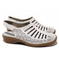Немски летни обувки с отворена пета, естествена кожа, ANTISTRESS ходило, велкро закопчаване / Rieker 41355-80 бял / MES.BG