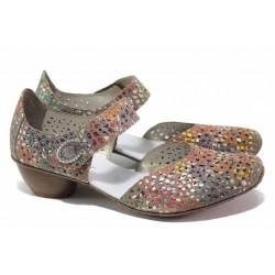 Немски дамски обувки от естествен набук, удобно ANTISTRESS ходило, велкро лепенка / Rieker 43765-90 шарен / MES.BG