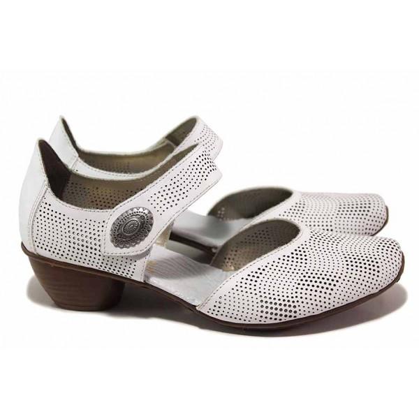 Немски обувки от естествена кожа, шито ANTISTRESS ходило, велкро закопчаване / Rieker 43767-80 бял / MES.BG