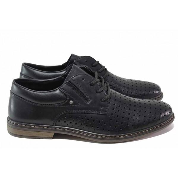 Немски мъжки обувки от естествена кожа, перфорация, ANTISTRESS ходило / Rieker 13425-00 черен / MES.BG