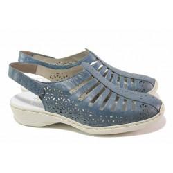 Немски дамски обувки с отворена пета, ANTISTRESS ходило, велкро лепенка / Rieker 41355-12 син / MES.BG