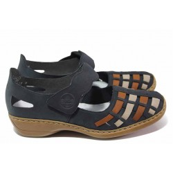 Немски дамски обувки, ANTISTRESS ходило, велкро лепенка, шито ходило / Rieker 41369-14 син / MES.BG