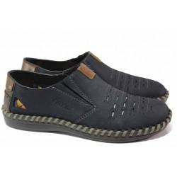 Немски мъжки летни обувки за широк крак, шито ANTISTRESS ходило, ластик / Rieker B2457-14 син / MES.BG