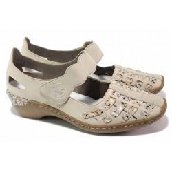 Немски дамски обувки с велкро закопчаване, шито ANTISTRESS ходило / Rieker 48369-60 бежов / MES.BG