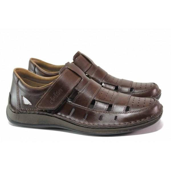 Летни немски мъжки обувки, шито ANTISTRESS ходило, велкро закопчаване / Rieker 05268-25 кафяв / MES.BG