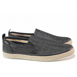 Спортни немски обувки, дишаща материя, гъвкаво и удобно ходило / S.Oliver 5-14606-26 черен / MES.BG