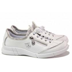 Анатомични немски спортни обувки с ANTISTRESS ходило, ластични връзки / Rieker N2162-80 бял / MES.BG