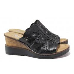 Немски чехли от естествена кожа, леки, страничен ластик, ANTISTRESS / Rieker V35A8-00 черен / MES.BG