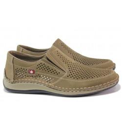 Немски обувки с перфорация, естествен набук, шито ANTISTRESS ходило / Rieker 05277-64 бежов / MES.BG