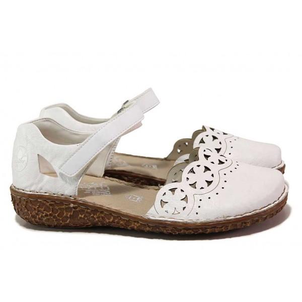 Летни немски обувки, естествена кожа, велкро лепенка, ANTISTRESS система / Rieker M0956-80 бял / MES.BG