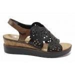 Красиви немски сандали на платформа, естествена кожа, ANTISTRESS сисиема / Rieker V38F7-00 черен-кафяв / MES.BG