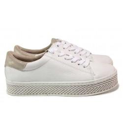 Немски спортни обувки с ''мемори пяна'' и ефектно ходило / S.Oliver 5-23637-26 бял / MES.BG