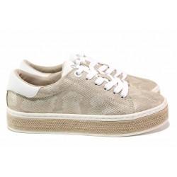 Немски спортни обувки с ''мемори пяна'', змийски принт, връзки / S.Oliver 5-23637-26 шампанско / MES.BG