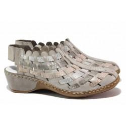 Комфортни летни обувки с ластик, естествена кожа, шита подметка, ANTISTRESS система / Rieker 47156-43 сив / MES.BG