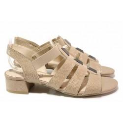 Ефектни немски сандали, естествена кожа, ластик за удобно обуване / Caprice 9-28200-26 бежов / MES.BG