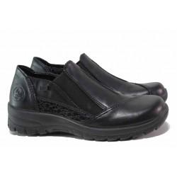 Немски равни обувки, естествена кожа, ''ANTISTRESS'' ходило, ластици, кожена стелка / Rieker L7178-00 черен / MES.BG