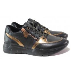 Ежедневни дамски обувки, спортни, естествена кожа, олекотени / Jana 8-23731-27H черен-злато / MES.BG
