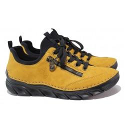 Анатомични спортни обувки с ANTISTRESS ходило, немски, стелка от естествена кожа / Rieker 55073-68 жълт / MES.BG