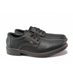 Немски водоустойчиви мъжки обувки, естествена кожа, шито ANTISTRESS ходило с грайфер / Rieker B4610-00 черен / MES.BG