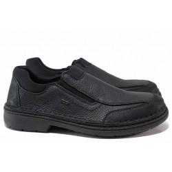 Мъжки обувки, естествена кожа, ANTISTRESS ходило, немски, за широко стъпало / Rieker 05051-00 черен / MES.BG