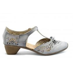 Дамски обувки с перфорация ИО 1375СИВ