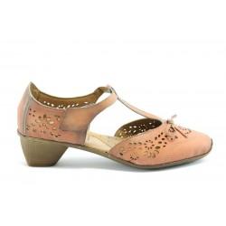 Дамски обувки с перфорация ИО 1375Оранж