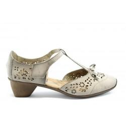Дамски обувки с перфорация ИО 1375БЕЖ