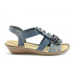 Немски сандали естествена кожа Rieker 64477СИН