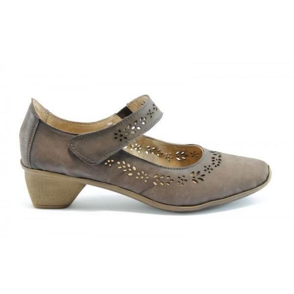 Дамски обувки с перфорация ИО 1367Кафе