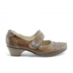 Немски обувки на ток Jana 24365К