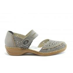Равни немски обувки Rieker 41352СИВ