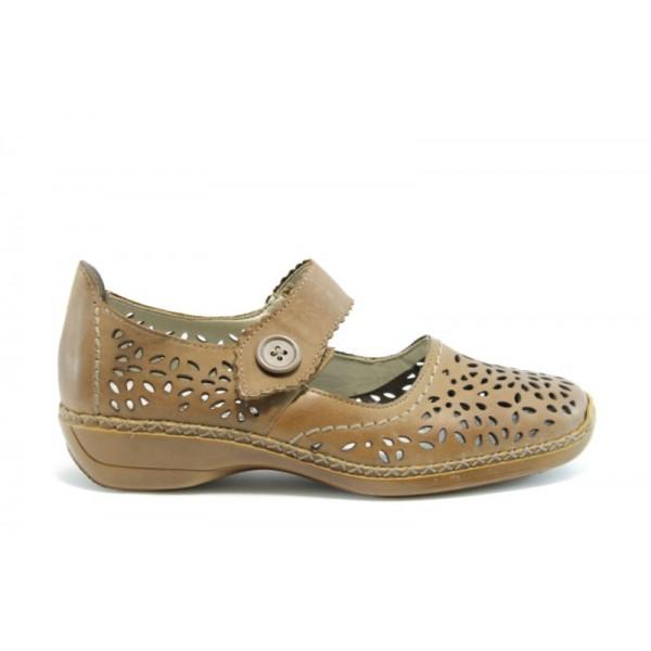 Равни немски обувки Rieker 41358К